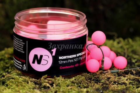 NS1+ Pop Ups - Pink