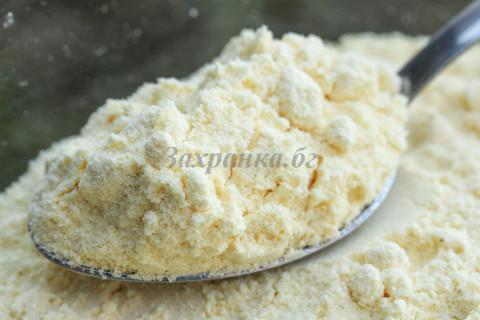 Maize Flour 1kg