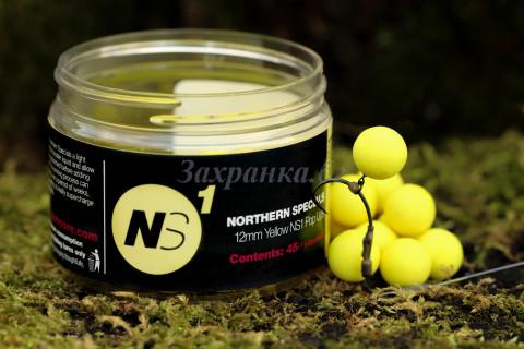 NS1+ Pop Ups - Yellow
