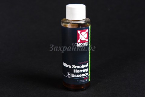 Utra Smoked Herring essence