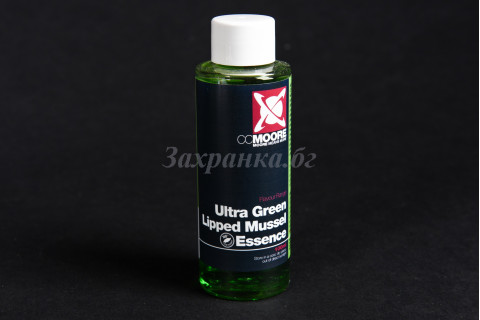Utra Green Lipped Mussel essence