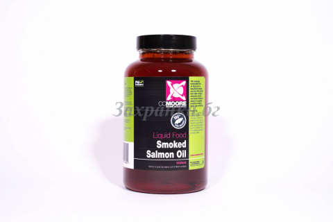 Smoked Salmon Oil Extract