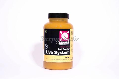 Live System Bait Dip