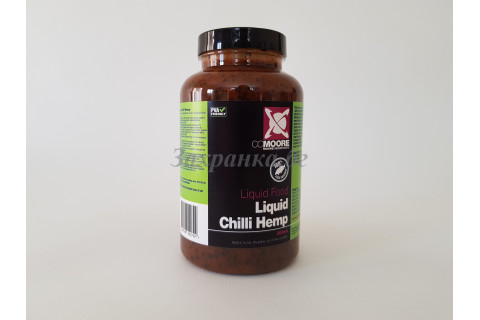 Chilli Hemp Oil