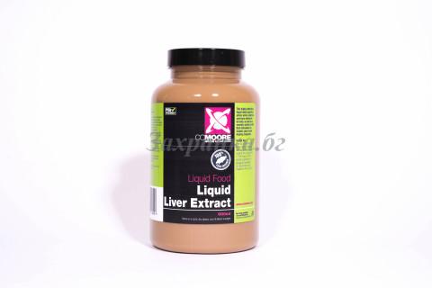 Liquid Liver Extract