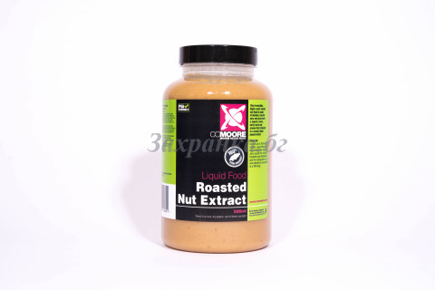Roasted Nut Extract