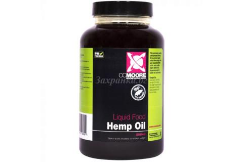 Liquid Hemp oil