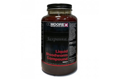 CC MOORE Liquid Bloodworm Compound - риболовна добавка