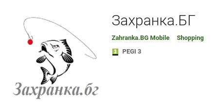 zahranka-google-play-1.png